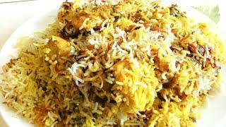 Easy Chicken Dum Biryani Recipe | Hyderabadi Chicken Dum Biryani