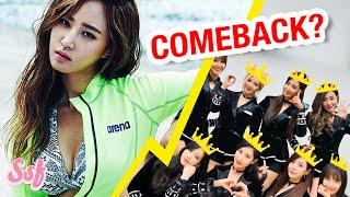 SNSD COMEBACK Rumors/Running Man Teaser (Girls