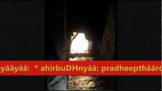 eye disease cure chakshushopanishad vedic mantra prayer