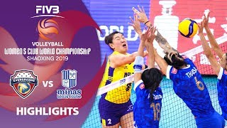 Guangdong Evergrande vs. Itambe Minas - Highlights | Women's Volleyball Club World Champs 2019