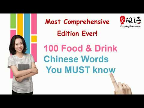100 Food & Drinks You Must Know In Chinese | Food And Drinks Vocabulary