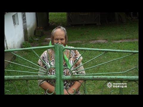 Телеканал ІНТБ: На Монастирищині шахрайки виманили у пенсіонерки майже 40 000 гривень
