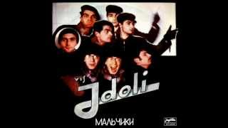 DEVOJKO MALA - VIS IDOLI (1981)