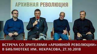 Запись трансляции Первого форума
