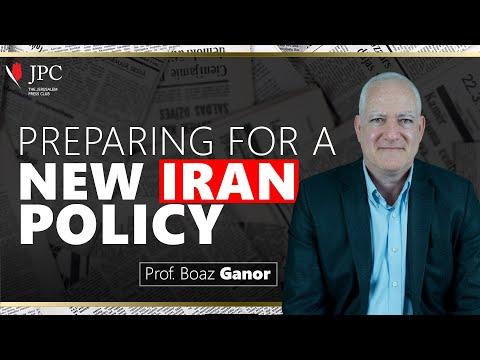 Israeli Counter-Terrorism Institute Founder On #IRAN | Prof. Boaz Ganor