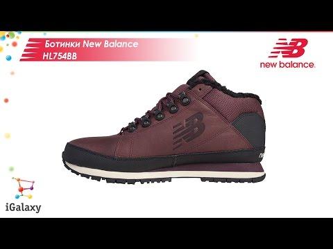 видео: Ботинки new balance hl754bb