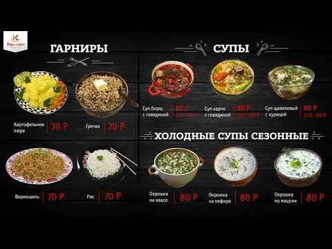 Kar Lunch