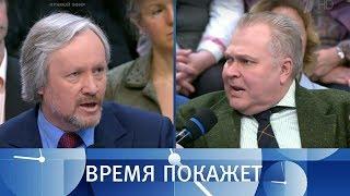 Запретные воды Украины. Время покажет. Выпуск от 27.04.2018