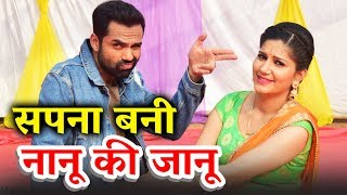 Bigg Boss 11 Contestant Sapna Chaudhary In Abhay Deol Movie Nanu Ki Jaanu