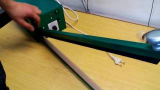 запайщик - пулемет для изготовления пакетов