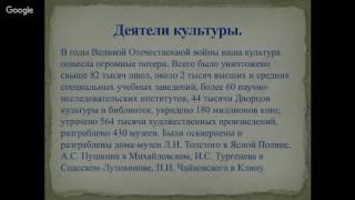 9 класс История России 18-20 недели
