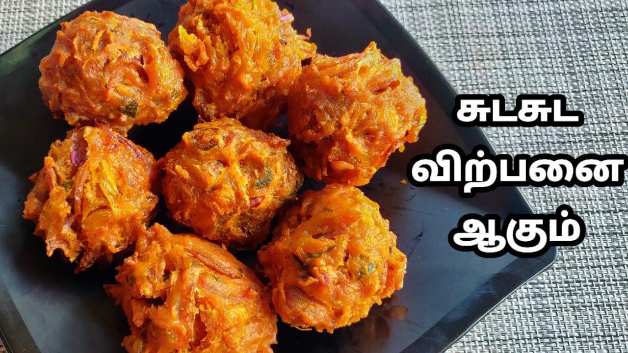 டீக்கடை ஸ்பெசல் போண்டா ?? // street food recipes in tamil