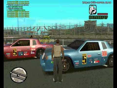 GTA Форсаж 3 серия новые тачки