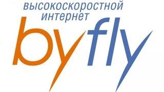 Настройка сетевой карты ByFly