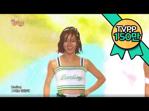 【TVPP】Girl's Day - Darling, 걸스데이 - 달링 @ Sokcho Special, Music Core Live