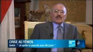 Exclusif - Le président Saleh annonce qu