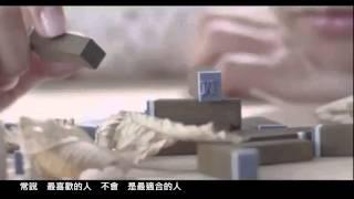 糖兄妹 - 我只想快樂 HD 字幕 MV
