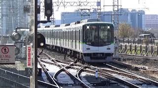 【急行到着!】京阪電車 9000系9004編成 急行出町柳行き 樟葉駅