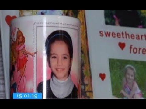 ТРК ВіККА: У Черкасах півроку не можуть знайти винних у смерті 13-річної дівчинки