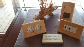 목재문화체험장 연구 – 봉화목재문화체험장 조사연구