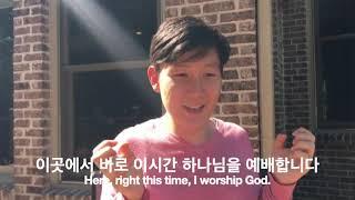 TSC Kyung loves worshiping God! 샤인 맴버 경환이는 예배자입니다