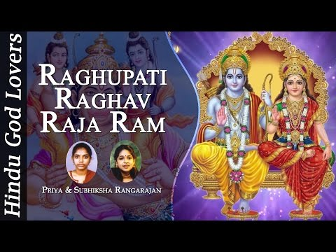 """Raghupati Raghav Raja Ram""- Rama Bhajans - Raghupati Raghav With Lyrics - ( Full Song )"