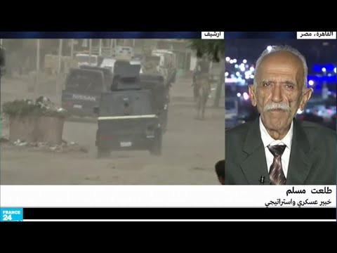 تنظيم -الدولة الإسلامية- يتبنى هجوم سيناء الذي أودى بحياة 18 شرطيا