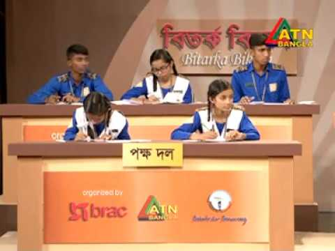 Bitorko Bikash 2nd Semi Final 2016 I Ishakpur public high school Vs Manik nagar girls high school