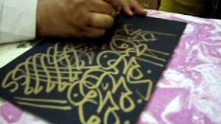 Open mushq thuluth or thughra by world famous calligraphest khurshid gohar qalam.mp4