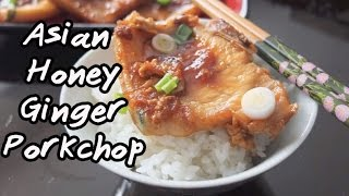 Asian Honey Ginger Porkchops