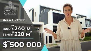 Купить виллу на Пхукете в рассрочку от застройщика Недвижимость на Пхукете Пхукете Таиланд 2021