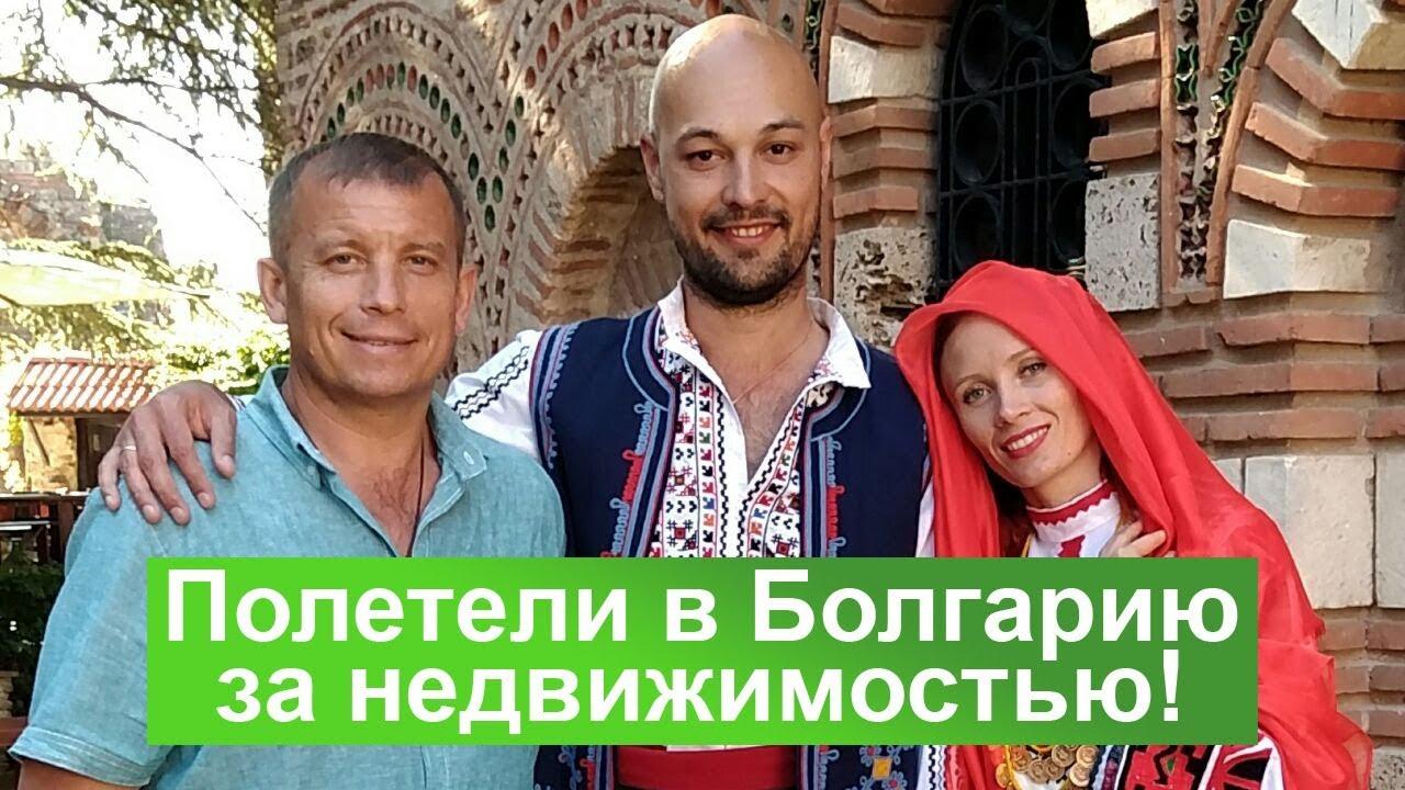 Купить недвижимость в болгарии. Вторичная недвижимость в болгарии. Вторичка в болгарии: квартиры, апартаменты по низким ценам. Недвижимость в болгарии купить. Квартиры в болгарии. Недвижимость в болгарии недорого, дешево вторичка у моря в болгарии.