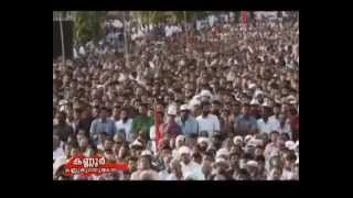 Kannur Kannu Thurannu thanne CPIM Kannur DC Part 2 SD