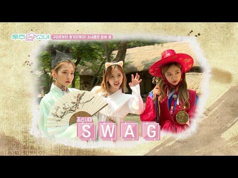 [Ep. 7] Would You Like Girls (My Cosmic Diary)_우주 LIKE 소녀 (김덕후의 덕질일기) 7회_WJSN(우주소녀)