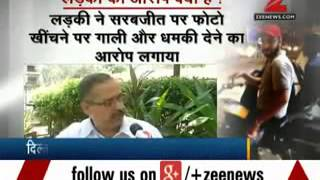 Jasleen Kaur Sarabjeet Tilak Nagar Case Eye Witness Account by Zee News