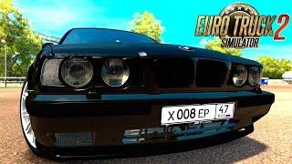 BMW E34 M5 - моды к Euro Truck Simulator 2(Приятного просмотра! ___ Мой Steam - http://goo.gl/ycBC0q Мы в VK - http://vk.com/alexeymayhew Моя партнерская программа - http://goo.gl/UavInq..., 2016-02-25T15:55:43.000Z)