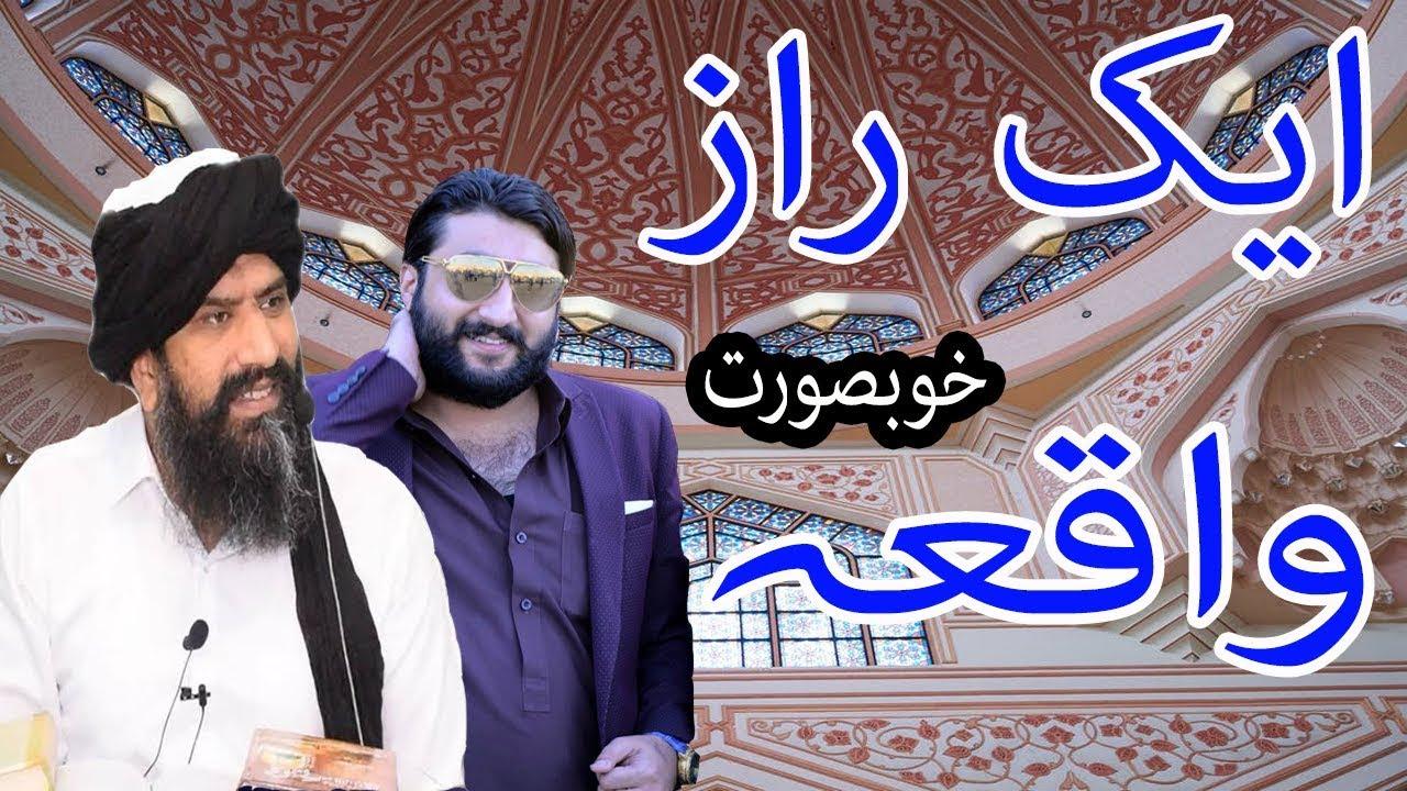 Dr Suleman Misbahi Emotional Bayan || Hindi Urdu 2020  || Zafar Supari