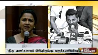 Nadigar Sangam Elections: Vishal replies to Radhika's comments spl hot tamil video news 08-10-2015