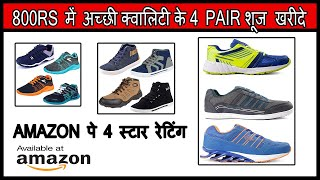 Combo pack of shoes of fine qu…