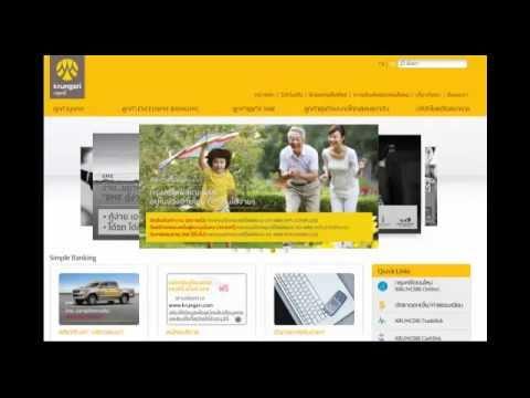 ถอนเงิน Exness  ช่องทางธนาคารกรุงศรี Online.