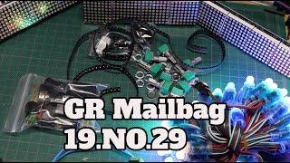 GR MAILBAG 19.NO.29: WS2811 RGB LED String, LM317 Linear Regulator Kit, NPN, PNP, N-CH FETs