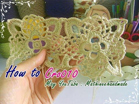 How to Cro010 Crochet pattern / ถักผังลายโครเชต์ ลายต่อดอกสี่เหลี่ยม _ Mathineehandmade