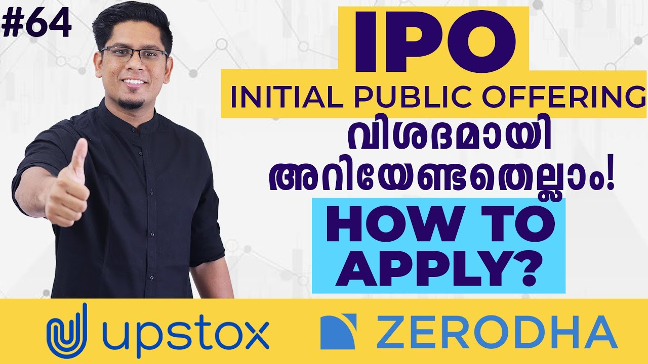 Download What is IPO? Listing Gain? How to Apply For IPO with UPSTOX & ZERODHA? Stock Market Malayalam