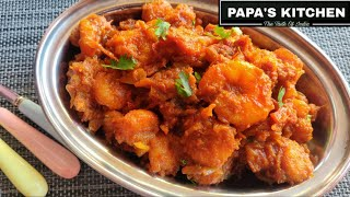 Prawn gravy // How To Make prawn gravy Recipe // Prawn Masala