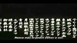 Mr  Arashi Amazing Freak Show  Midori Ending sub español