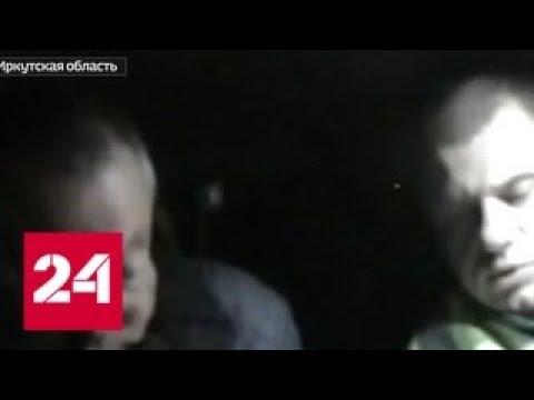 Инспектор, уволенный за арест судьи, восстановлен в должности - Россия 24