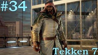 [от всех хочу добиться правды!] let's play слепое прохождение Tekken 7 с комментариями #34