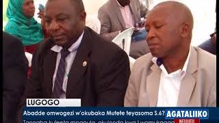Abadde omwogezi w'okubaka Mutete teyasoma S.6? thumbnail