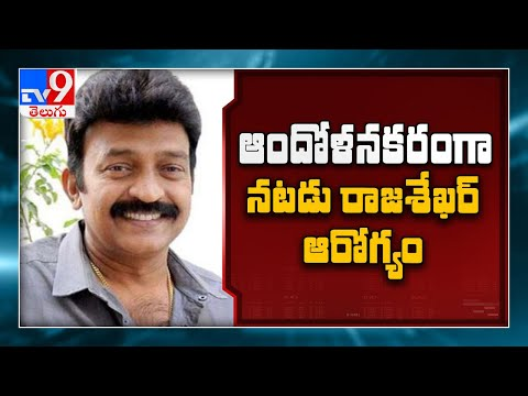 Covid-19 positive actor Rajasekhar is fighting hard, says daughter Shivathmika – TV9
