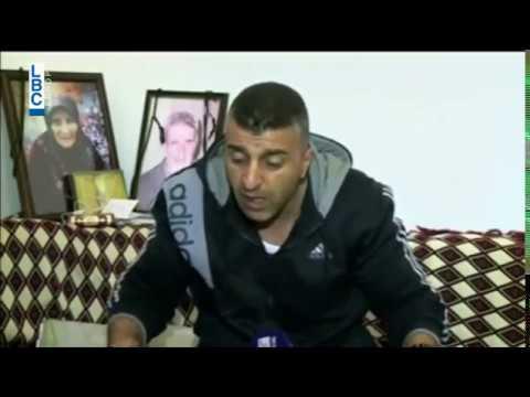 بي_بي_سي_ترندينغ: عميد في قوى الأمن الداخلي يصفع موظفا بشركة الكهرباء اللبنانية  - نشر قبل 48 دقيقة